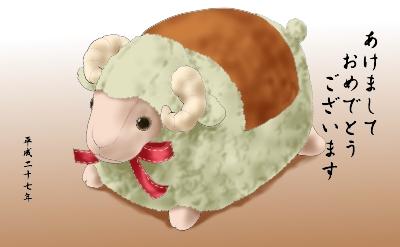 Lindt羊7改