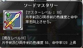 Maple150205_042455.jpg