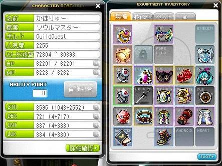 Maple150205_043113.jpg