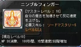 Maple150205_045258.jpg