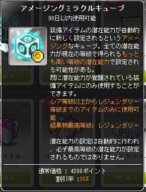 Maple150221_040510.jpg