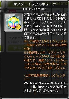 Maple150221_040526.jpg