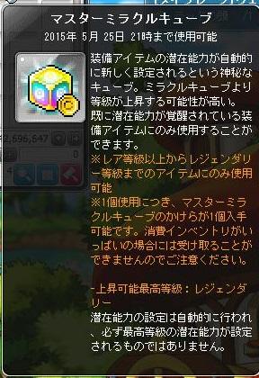 Maple150224_210352.jpg