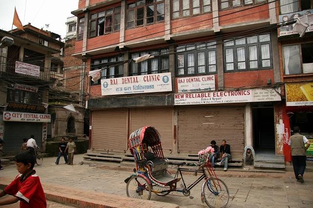 Kathmandu 586