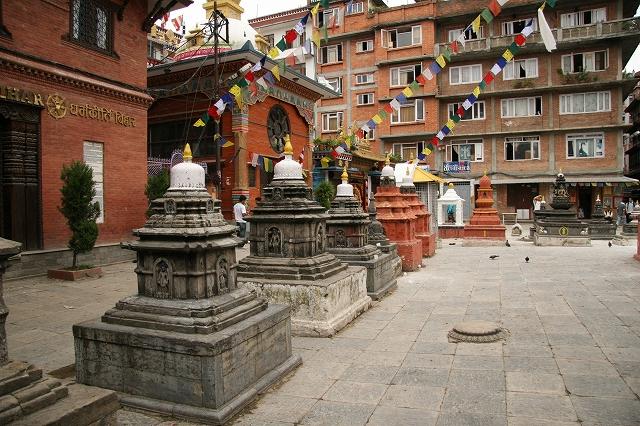 Kathmandu 540