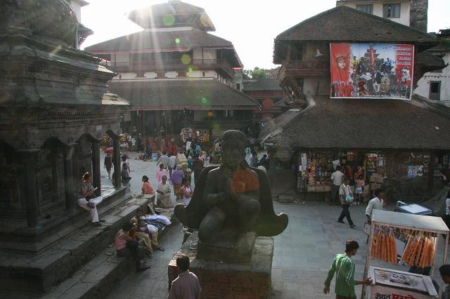 Nepal 1688