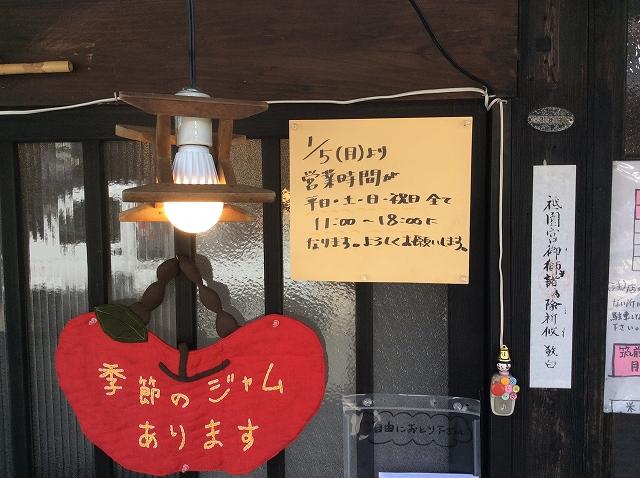 akizuki8.jpg
