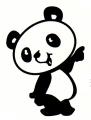 指パンダ1