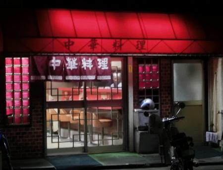 中華料理店「???」