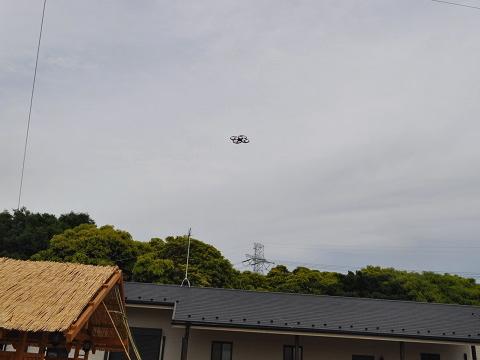 UFO?1
