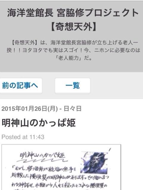fc2blog_2015012613323203f.jpg