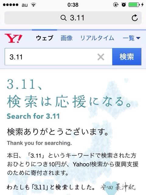 fc2blog_20150311004242268.jpg