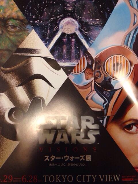 fc2blog_201506121946285b4.jpg