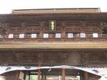 山門に登る500円
