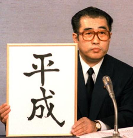 ps-sainobuchi1.jpg