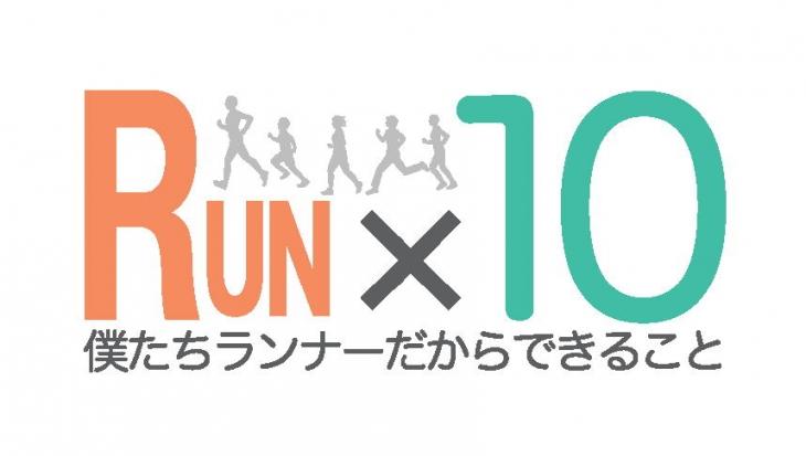 runx10_2_20150314183302477.jpg