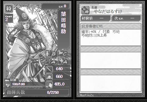 新カード1