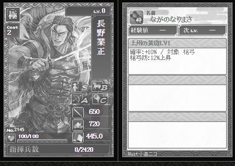 新カード4