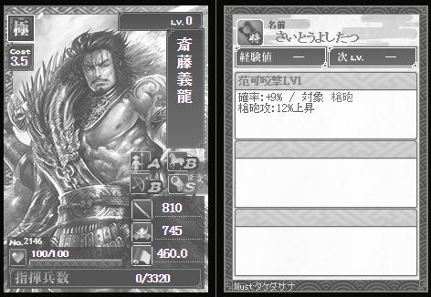 新カード5