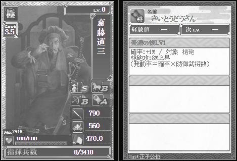 新カード6