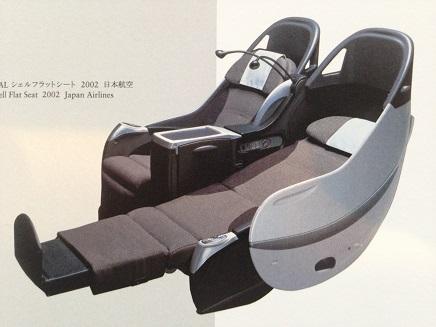 12102014榮久庵憲司S15