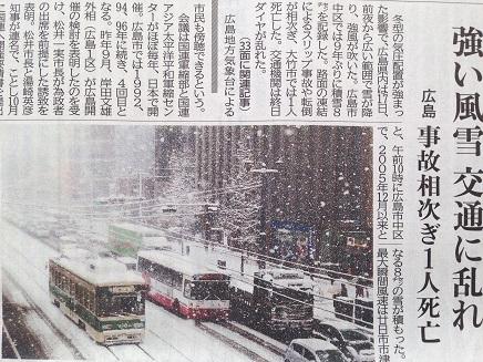 12182014中國新聞S2