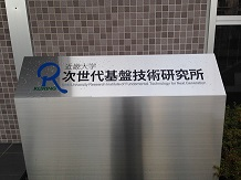 12122014近大工学部SS5