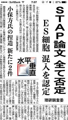 12272014中國新聞S3