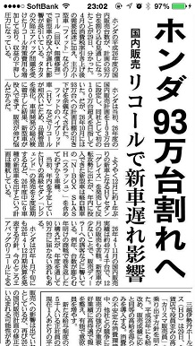 12302014産経S4