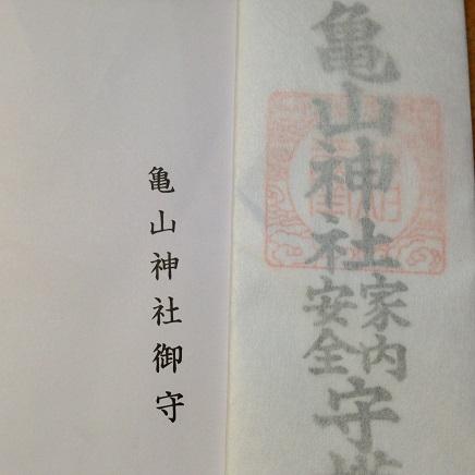 1022015亀山神社S7
