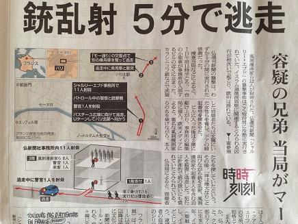 1112015中国新聞S1