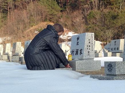 1202015村瀬雅之墓S1
