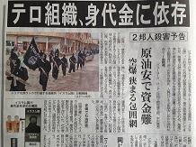 1232015中国新聞SS1