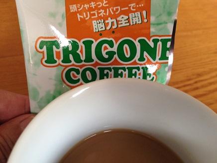 1192015トリゴネリンコーヒーS2