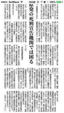2012015産経S2