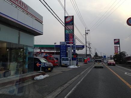 1312015ガソリン価格S