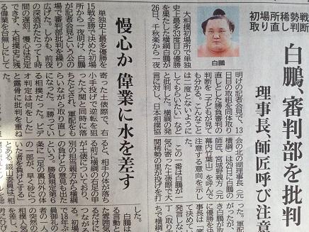 1272015中国新聞S2