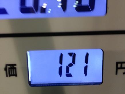 2142015ガソリン価格S