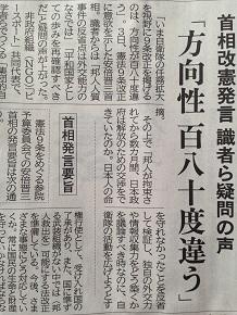 2042015中国新聞S2