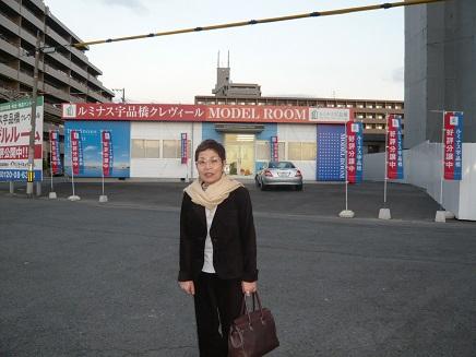 12012007広島マンションS1