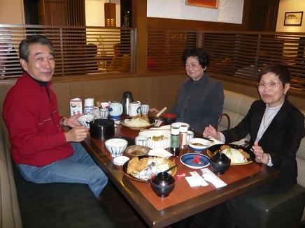 12012007八尾食事広島マンションS5