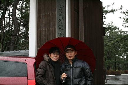 2092008出雲井上靖記念館S23