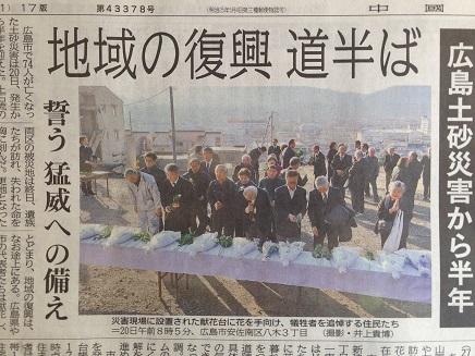 2212015中国新聞S1