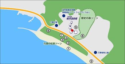 3062015桂浜