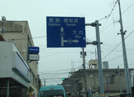 3062015桂浜S3