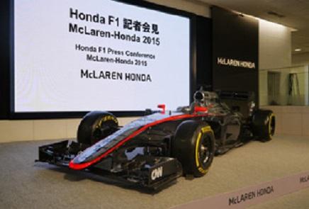 HondaF1復帰S8