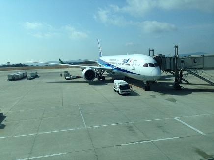 3172015横浜出張S1