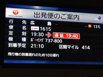 3172015横浜出張S7