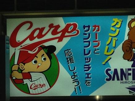3172015横浜出張S9