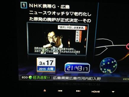 3172015横浜出張S10